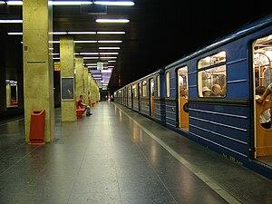 Puskás Ferenc Stadion (Budapest Metro) - Image: Budapest, metró 2, Puskás Ferenc Stadion