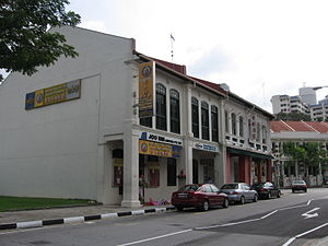 Chinatown, Singapore - Bukit Pasoh Road is located on a hill that in the 1830s marked the western boundary of the colonial town.