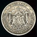 Bulgarian Coin 2 Leva 1882 Reverse.jpg