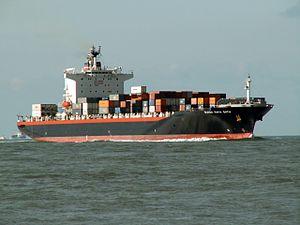 Bunga Raya Satu IMO 9157698 - approaching Port of Rotterdam, Holland 11-Feb-2006.jpg