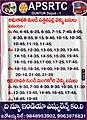Buses from Amaravathi to Sattenapalle & Mangalagiri.jpg