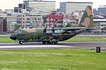 C-130H Hercules at Songshan Air Force Base.jpg