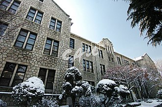 Chung-Ang University - Young-shin Hall
