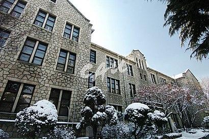 대중 교통으로 중앙대학교 에 가는법 - 장소에 대해