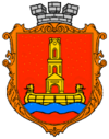 Coat of arms of Korets