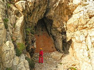 Coptic Cave - Image: COPTIC CAVE 2