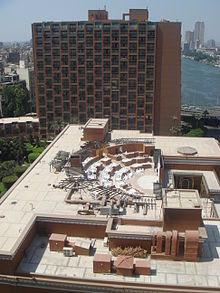 Cairo Marriott Hotel Zamelek Tower.jpg
