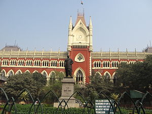 Calcutta High Court - Kolkata 2011-12-18 0352.JPG
