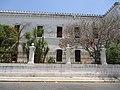 Calle 59 Ex-Museo de Arte Popular - panoramio.jpg