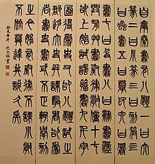 kalligrafie � wikipedia