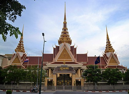 Parliament Cambodian National Assembly 2016-7.jpg