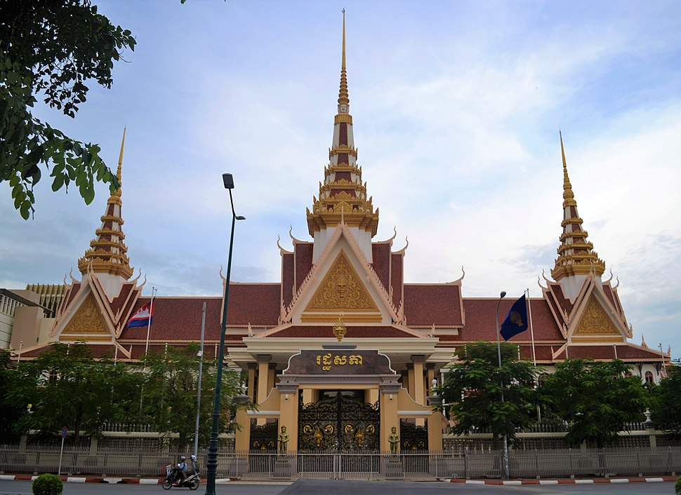 Cambodian National Assembly 2016-7
