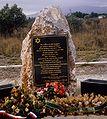 Camp de Rivesaltes - Stèle commémorative des fils et filles des déportés juifs de France 19.2.2008.jpg