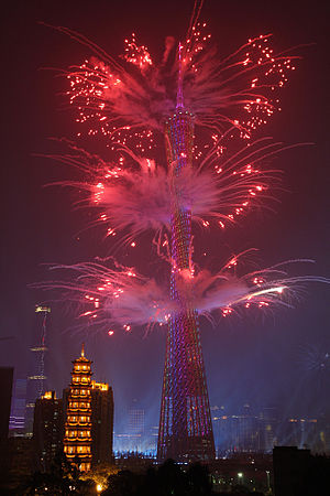 2010 Asian Games opening ceremony - Firework displays at the Canton Tower.