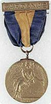 Cardenas Medal (silver version)