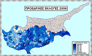 Cypriot presidential election, 2008 - Image: Casoulides