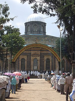 St Georges church in Addis Abeba Français : Ca...