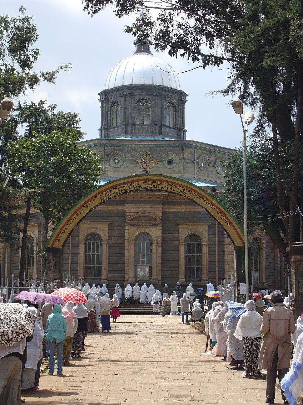 Cath%C3%A9drale Saint Georges Addis Abeba1