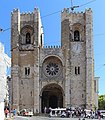 Cathédrale Santa Maria Maior Lisbonne 4.jpg