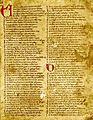 Cgm 34, Bl. 1r Strophen 1,1 - 25,3.jpg