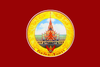 Flag of Chachoengsao