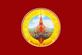 Chachoengsao Flag.png