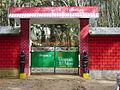 Chamundi hill palace resort gate - kottayam.jpg
