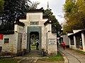 Changjiang, Jingdezhen, Jiangxi, China - panoramio (2).jpg
