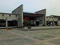 Changshu, Suzhou, Jiangsu, China - panoramio (146).jpg