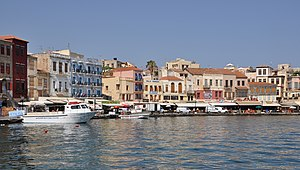 Chania (Crete, Greece): the old harbour