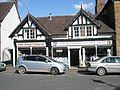 Charity Shop in Church Stretton (1) - geograph.org.uk - 1447917.jpg