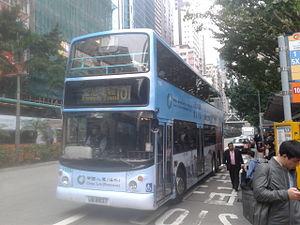 Chinalife Blue 1166 @101.jpg