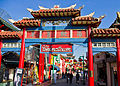 Chinatown gate, Los Angeles.jpg
