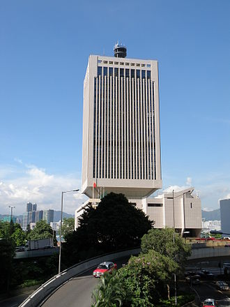 Chinese People's Liberation Army Forces Hong Kong Building - The building on 2 September 2014