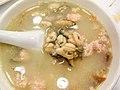 Chiu Chow oyster congee.jpg