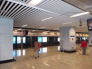 Longtousi Station - Image: Chongqing Rail Transit Longtousi