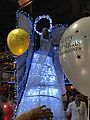 Christmas Parade in Brisbane in 2016, 02.jpg