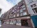 Cinecenter Lijnbaansgracht foto 5.jpg