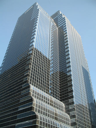 Orbitz - Citigroup Center, which houses the company headquarters