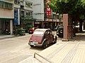 Citroën 2CV in Taichung.jpg