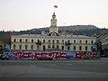 City hallfreedom Tbilisi.jpg