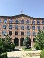 Civil Appeal & Administrative Court of the Republic of Armenia 01.jpg