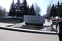 Cmentarz polskich bohaterów w centrum Grodna - kwiecień 2013 (5).jpg
