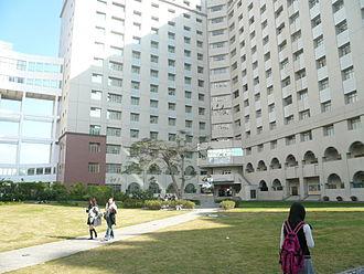 China Medical University (Taiwan) - Lifu Hall
