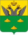 Coat of Arms of Balagansk (Irkutsk oblast).png