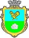 Coat of Arms of Bilmak.jpg