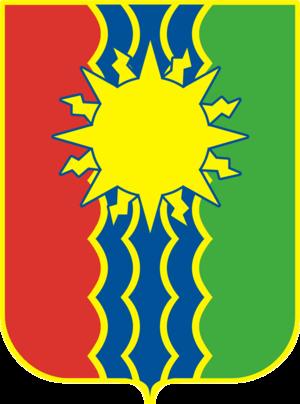 Bratsk - Image: Coat of Arms of Bratsk (Irkutsk oblast)