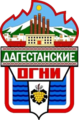 Coat of Arms of Dagestanskie Ogni.png