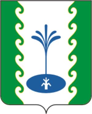 Gafuriysky District - Image: Coat of Arms of Gafuri rayon (Bashkortostan)