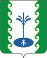 Coat of Arms of Gafuri rayon (Bashkortostan).png